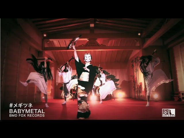 Babymetal メギツネ Megitsune Official Youtube