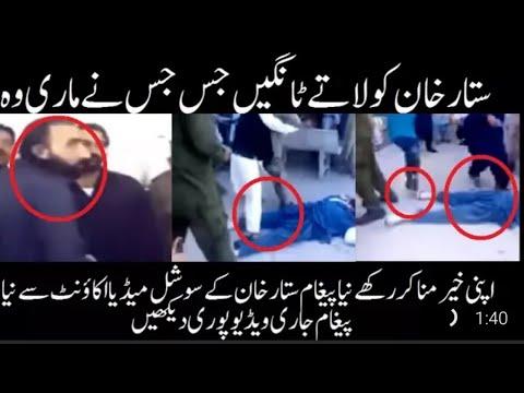 Sattar Khan 786 Ki New Video New Tweet Agai Jiss Nay Sattar Khan Ko Latain Mari The Unky Leay Pigaam
