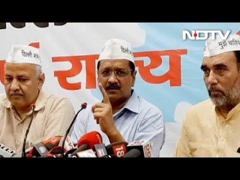 अरविंद केजरीवाल ने दिया हिंदू-मुस्लिम बयान, कांग्रेस ने की EC में शिकायत