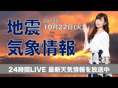LIVE LiVE20191022()