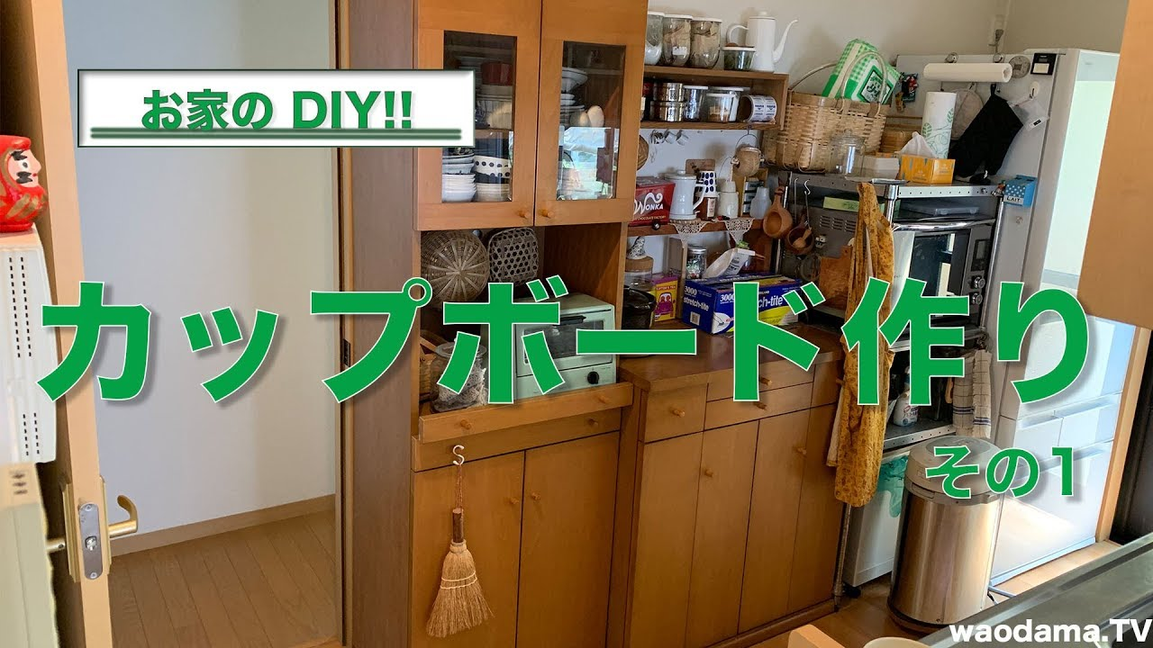 ボード diy キッチン 【キッチン収納】有孔ボードで引き出し&壁のアイディアDIY収納術