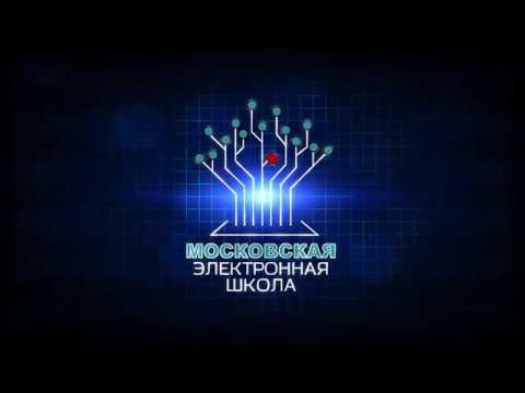 Создание тестовых заданий в Московской электронной школе