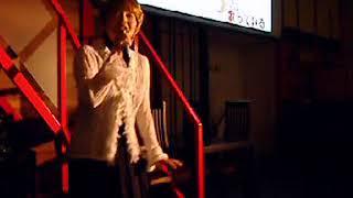 2012年12月千葉にて。岡崎友紀さんのライブより。 目の前に「高木飛鳥」...
