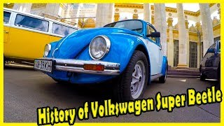 Classic German Cars VW 1303s 1971. History of Volkswagen Super Beetle 70s. Retro Vehicles 70s