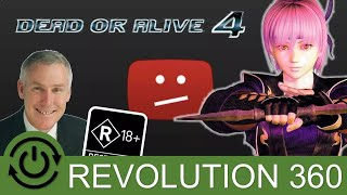 Dead or Alive 4 Introductory Gameplay Xbox 360