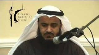 Surah Al Maidah by Sheikh Mishary Al-Afasy at IIOC