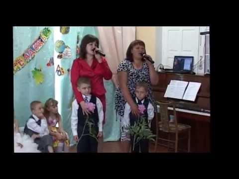 Песни о сыне