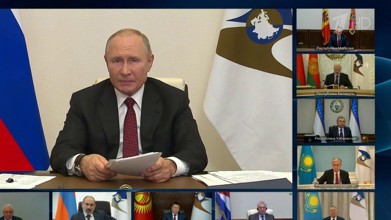 Владимир Путин принял участие в заседании Высшего Евразийского экономического совета.