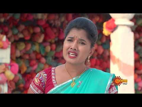 Akka Mogudu |  15th-January-2019 | Gemini TV