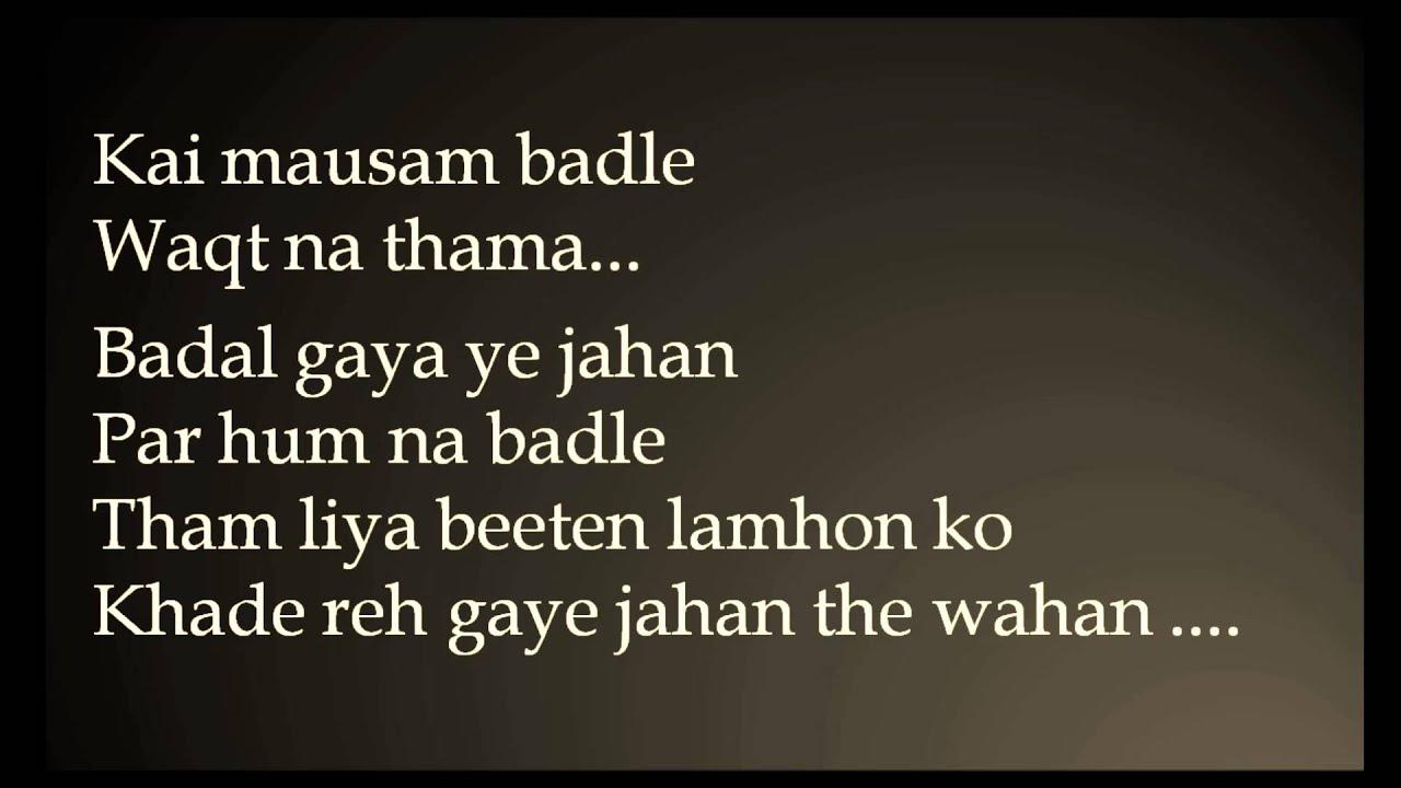 Broken Heart Touching Wallpaper Sad Shayari For Broken Heart