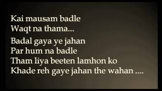 Sad Shayari for broken heart - Kai mausam badle - Hindi