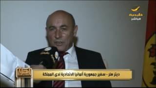أمير منطقة الرياض الأمير فيصل يشارك حفل سفارة المانيا بمناسبة اليوم الوطني لألمانيا