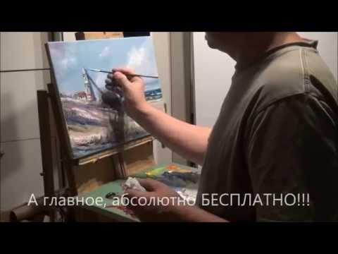Видеоуроки александра григорьева