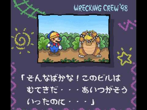 "[TAS] SNES Wrecking Crew '98 ""100%"" by pirohiko in 03:40.87"