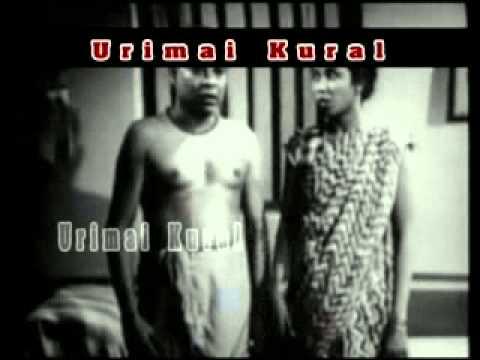 Old Tamil --   Comedy (Kali N. Rathinam & C.T. Rajakantham)