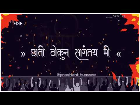 Aagryacha Beta Status 😍😎.                              Agri King