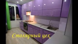 Кухни фото 2018 розовые и сиреневые фасады в интерьере kitchen pink