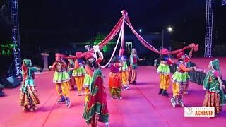 School of Achiever - Kudasan - EM - 9th Annual Function - Skating Performance