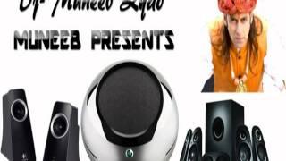 Bewafa (Dbx Club Remix)