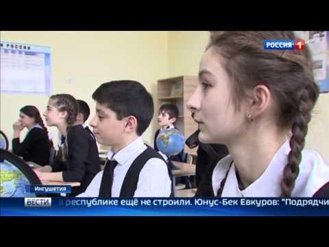 """Сюжет ТК """"Россия 1"""" об открытии в городе Сунжа новой школы"""
