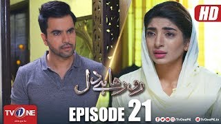Ro Raha Hai Dil | Episode 21 | TV One Drama