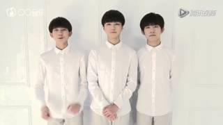 TFBOYS与QQ音乐战略合作【Happiness_Karry王俊凱台灣個站 】