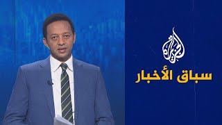 الغضنفر شخصية الأسبوع وإخطار إثيوبيا لمصر ببدء تعبئة سد النهضة حدثه الأبرز