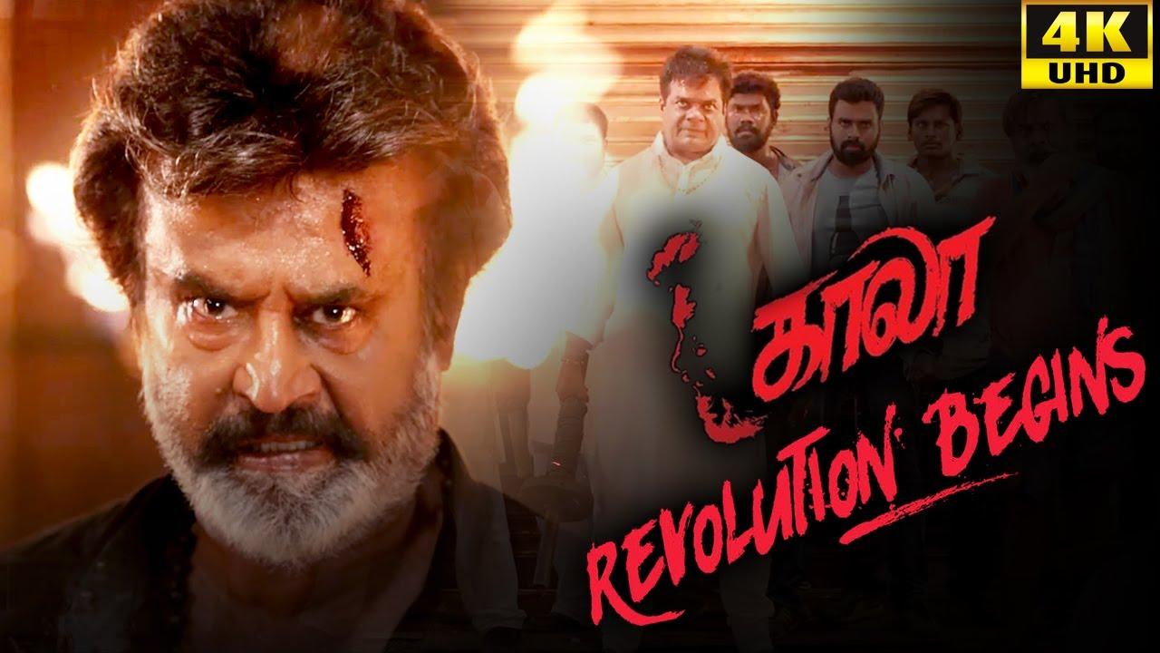 Download Kaala (Tamil) - Revolution Begins   Rajinikanth   Nana Patekar   Huma Qureshi   4K [with Subs]