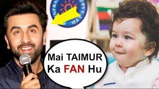 Ranbir Kapoor's REACTION On Taimur Ali Khan At Sanju Movie Promotion