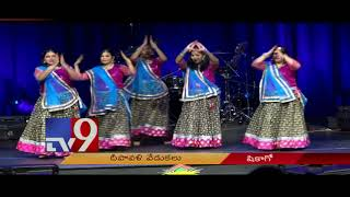 Diwali celebrated with style by TAGC in Chicago || USA - TV9