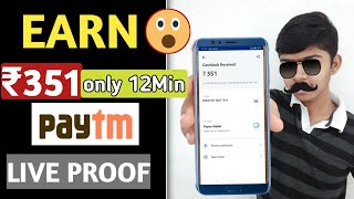 BEST EARNING APPS FOR ANDROID 2020|PLAY GAME EARN PAYTM CASH WITHOUT INVESTMENT|EARNING APPS 2020