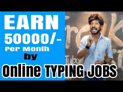 Earn 50000/- Per Month By Online Typing Job