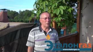 Отзыв автономная газификация г. Чехов(Отзыв автономная газификация г. Чехов., 2015-07-02T07:19:57.000Z)
