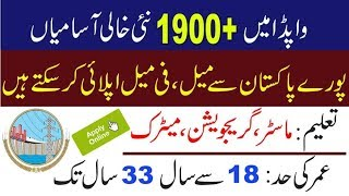Download How To Download Slip Of Pak Navy Videos - Dcyoutube