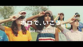 Models: IASMIN & RICK V - Champion Japan [C GOLF]