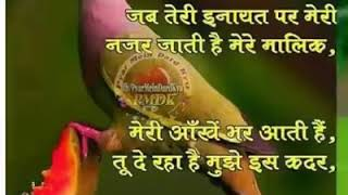 Dukh Bhari Kavita