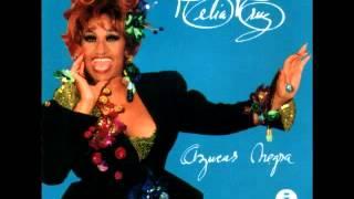 Cruz De Navajas - Celia Cruz
