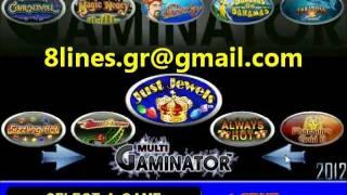 Multi gaminator 2012(, 2011-11-10T23:06:24.000Z)
