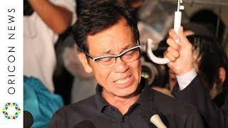 清水アキラ、三男・良太郎容疑者逮捕を涙で謝罪 事務所解雇の意向(ノーカット) 清水アキラ 検索動画 2