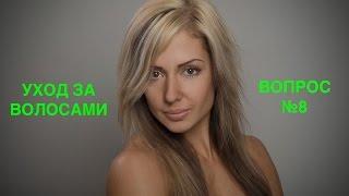 видео Ламинирование волос в Барнауле. 0 лучших мастеров и салонов красоты.