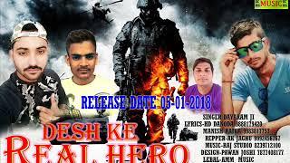 new song desh ke real hero by hd danoda and manish Raika