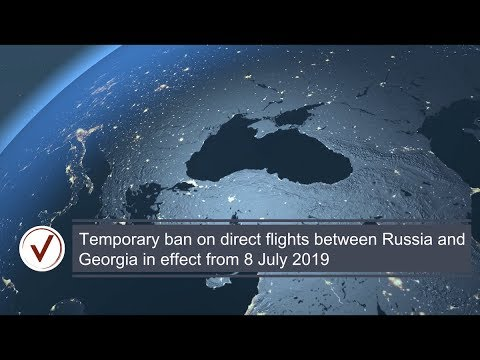 Video: Flight ban harms both Russia and Georgia