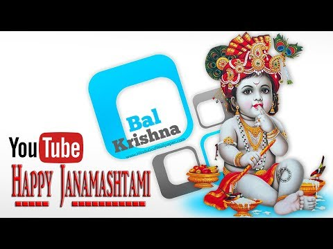 JANAMASHTAMI SPECIAL BHAJAN 2018 | HAPPY BIRTHDAY TO YOU KANHA DJ REMIX | SINGER ATUL KRISHAN