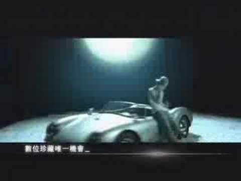 Jay Chou J III MP3 player advertisement.