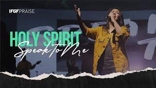 Holy Spirit ECC Worship x IFGF Praise PROMISE