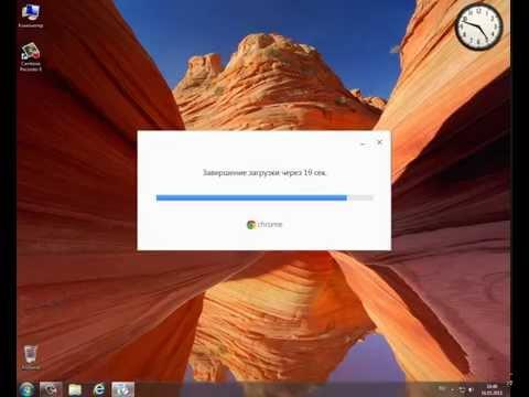 Как правильно скачать и установить браузер Гугл Хром(Google Chrome) без вирусов