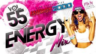 Energy Mix vol.55-2017 pres Thomas & Hubertus