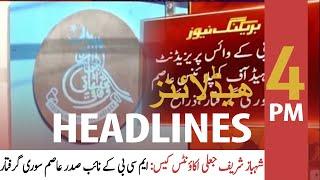 ARY News | Headlines | 4 PM | 19th September 2021