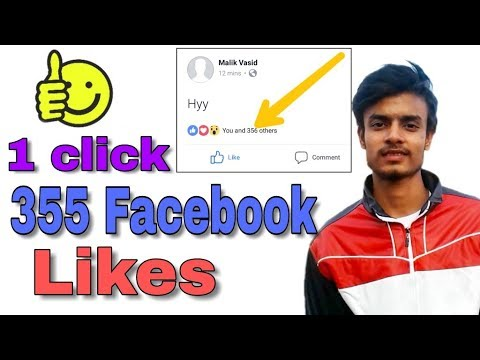 How To Increase Facebook Likes in Hindi(2018)| 1 minute 350 likes facebook photos| auto liker 1000%