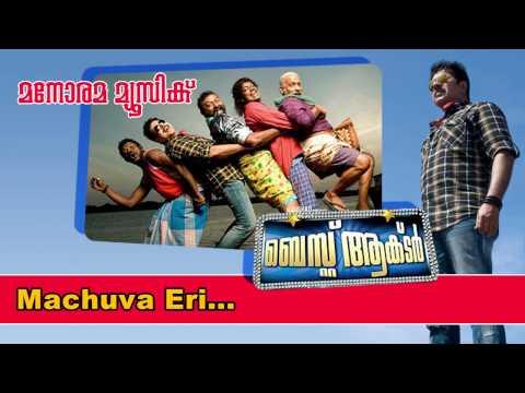 Machuva Eri | Best Actor